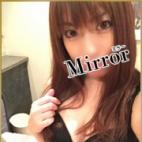 マユ|Mirror - 福山風俗