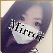 きら|Mirror - 福山風俗