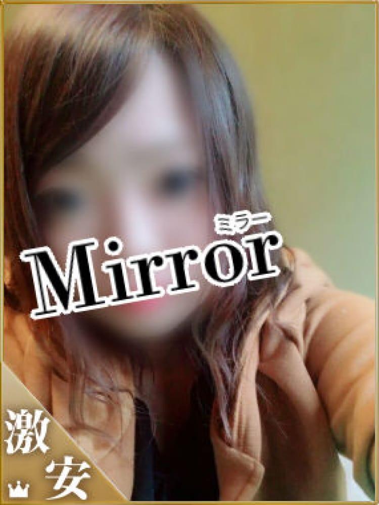 「☆   11月14日   ☆」11/15(11/15) 09:30 | ゆらの写メ・風俗動画