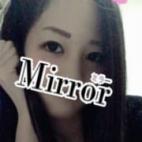 まや|Mirror - 福山風俗