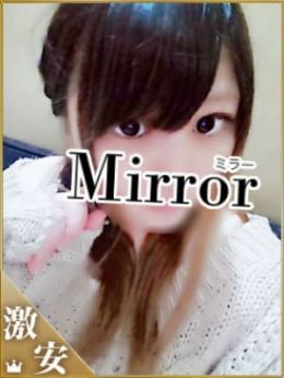 はる | Mirror 福山店 - 福山風俗