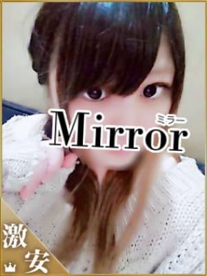 はる|Mirror 福山店 - 福山風俗