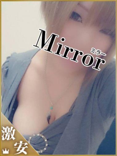 れい|Mirror 福山店 - 福山風俗