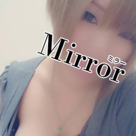 「★☆★激安!フリー限定お試しプラン♪★☆★」03/23(金) 17:33 | Mirror 福山店のお得なニュース