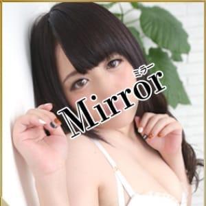 「■お盆休み緊急イベント実施■」08/11(日) 00:23 | Mirror 福山店のお得なニュース