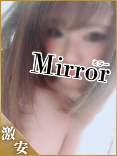 みく|Mirror 福山店 - 福山風俗
