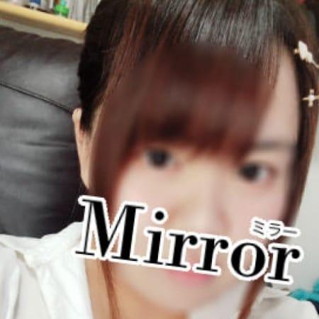 「新人速報 業界未経験なんです」11/20(月) 19:21 | Mirror 福山店のお得なニュース