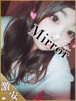 ゆうな | Mirror 福山店 - 福山風俗