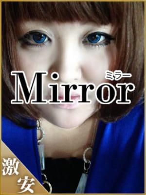 とも|Mirror 福山店 - 福山風俗