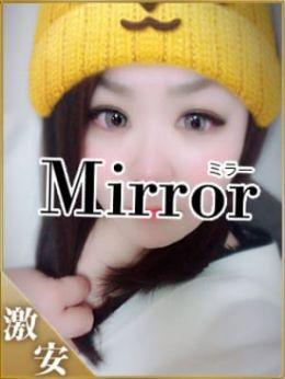 かなこ | Mirror 福山店 - 福山風俗