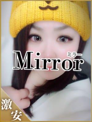 かなこ|Mirror 福山店 - 福山風俗