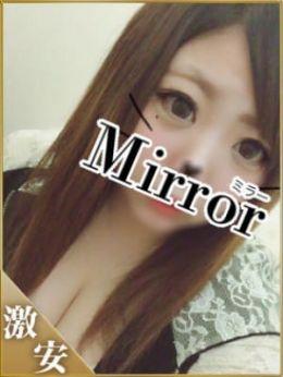 きら | Mirror 福山店 - 福山風俗
