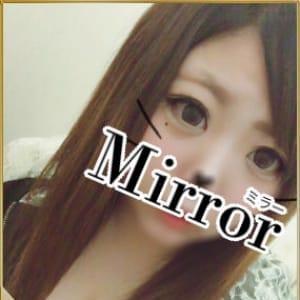 きら【ロり顔爆乳】 | Mirror 福山店(福山)