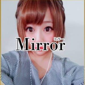 「■激安フリーイベント■」07/12(金) 10:57 | Mirror 福山店のお得なニュース