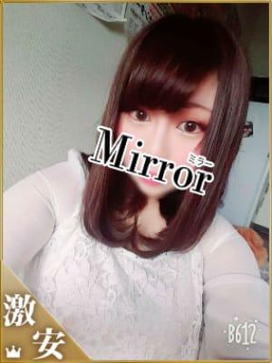 まな|Mirror 福山店 - 福山風俗