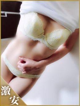 あんな | Mirror 福山店 - 福山風俗