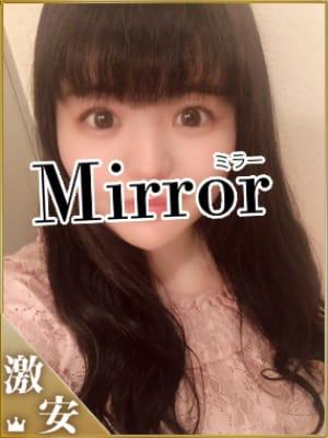 まい|Mirror 福山店 - 福山風俗
