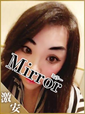 はるか|Mirror 福山店 - 福山風俗