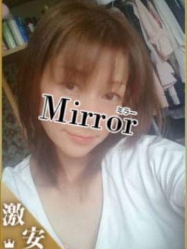 えみ|Mirror 福山店で評判の女の子