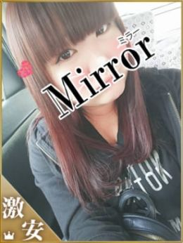 あみ | Mirror 福山店 - 福山風俗