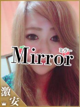 ゆの | Mirror 福山店 - 福山風俗