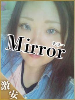 かりな | Mirror 福山店 - 福山風俗
