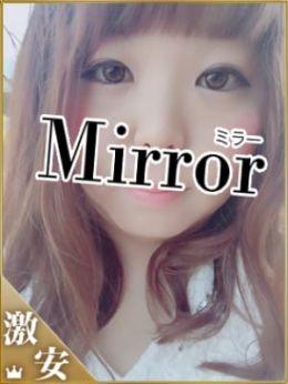 ゆきな | Mirror 福山店 - 福山風俗