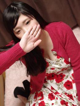くぅ | LADYS'MART(レディースマート) - 北九州・小倉風俗