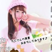 「Ecup以上巨乳専門店のソープランド【FREEZA】」07/05(水) 18:47 | FREEZAのお得なニュース