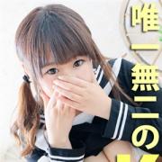 黒崎 レン【見な損!Kカップ!】|egg style neo - 福岡市・博多風俗