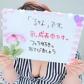 デブ専 盛岡・北上「ぽちゃカワ&ママ乳天国」の速報写真