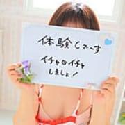 ゆうゆ | デブ専 盛岡・北上「ぽちゃカワ&ママ乳天国」(盛岡)