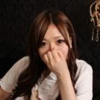 高田ありささんの写真