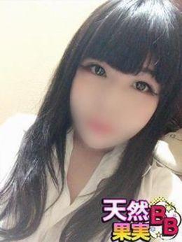 ななみ 王道清楚系美少女☆   天然果実BB 長野店 - 長野・飯山風俗