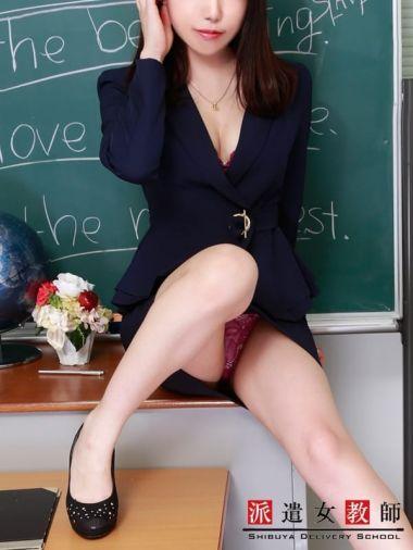 ミサ先生|派遣女教師 - 蒲田風俗