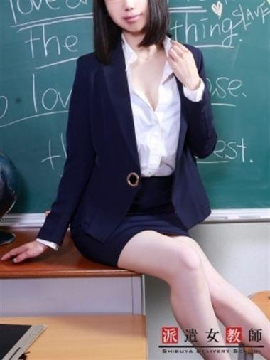 南音先生|派遣女教師 - 蒲田風俗