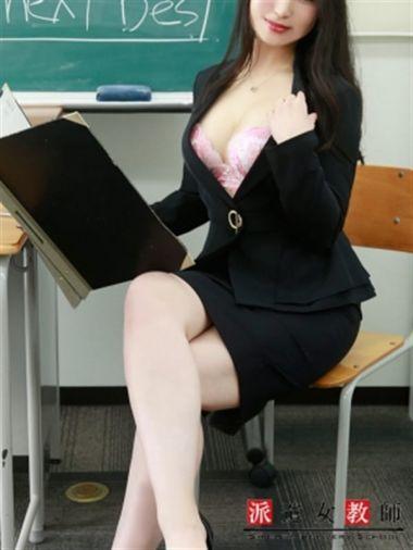 なお先生|派遣女教師 - 蒲田風俗