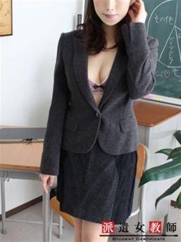 れみ先生 | 派遣女教師 - 蒲田風俗