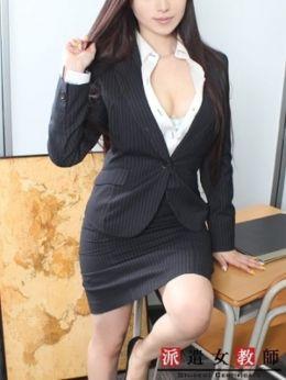 優先生 | 派遣女教師 - 五反田風俗