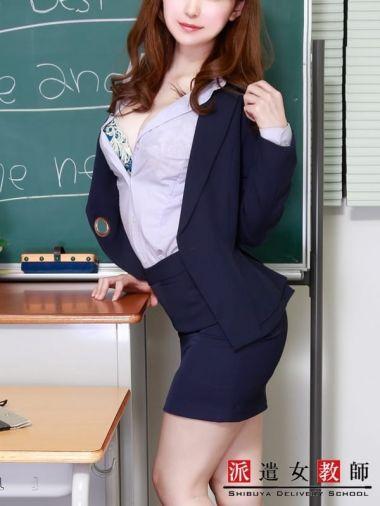 ちなみ先生|派遣女教師 - 蒲田風俗