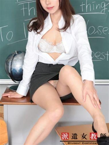 ひなた先生|派遣女教師 - 蒲田風俗