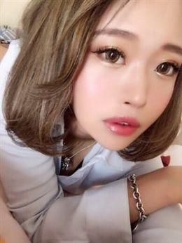 ひかる☆4月17日体験 | 三ツ星倶楽部 - 倉敷風俗