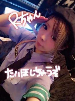 RUKA☆他県新人NO1 | 三ツ星倶楽部 - 倉敷風俗