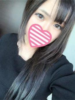 YUKARI☆惚れてまうやぁぁん | 三ツ星倶楽部 - 岡山市内風俗