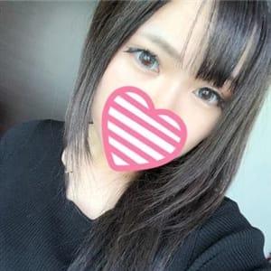 YUKARI☆惚れてまうやぁぁん