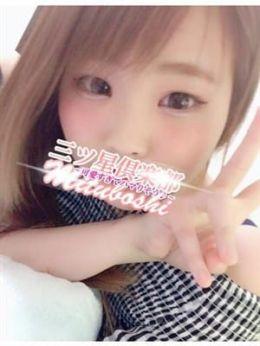 MERU☆ニャン×2ワン×2 | 三ツ星倶楽部 - 倉敷風俗