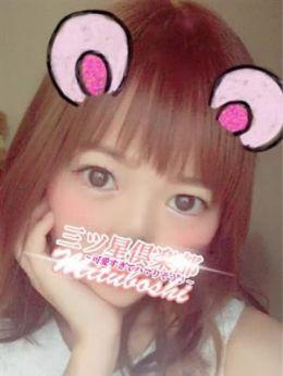 KANA☆大フィーバー777 | 三ツ星倶楽部 - 倉敷風俗