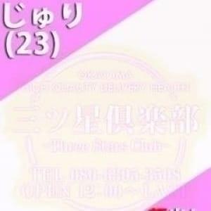 JURI☆顔出しで時代が変わる | 三ツ星倶楽部 - 岡山市内風俗