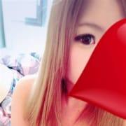 「今回はちょっぴりロングで☆」09/26(水) 08:56 | 三ツ星倶楽部のお得なニュース