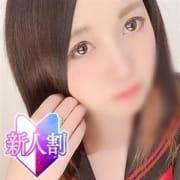 「【入店1か月未満がアツい!】新人割あります!」03/05(金) 02:40 | 黒い金魚のお得なニュース